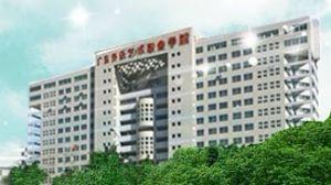 广东外语艺术职业学院2017年成人高等教育招生简章