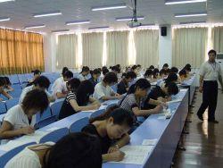 廣東省全國教育統一考試違紀作弊情況登記告知書