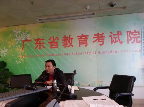 廣東省2014年成人高等學校錄取工作日程
