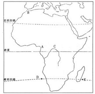 2016年成人高考历史地理综合实战训练试题及答案(2)