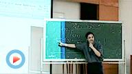 高升專數學視頻